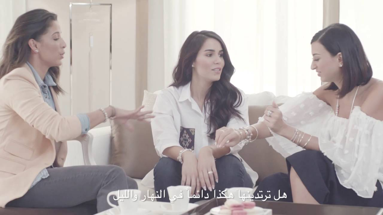 Thelookofyou competition Pandora United Arabia Emirates ae