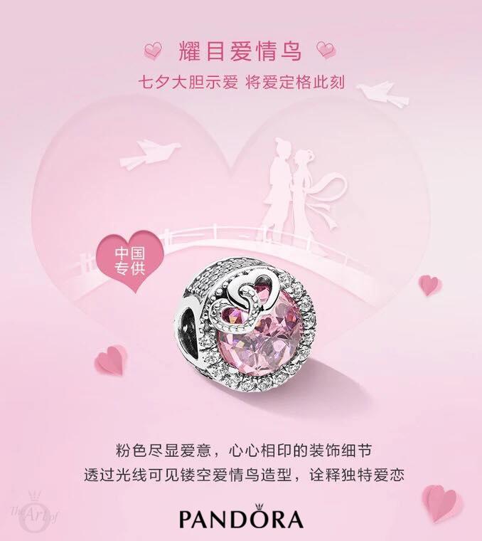 pandora love bird china exclusive valentines day 2018 autumn