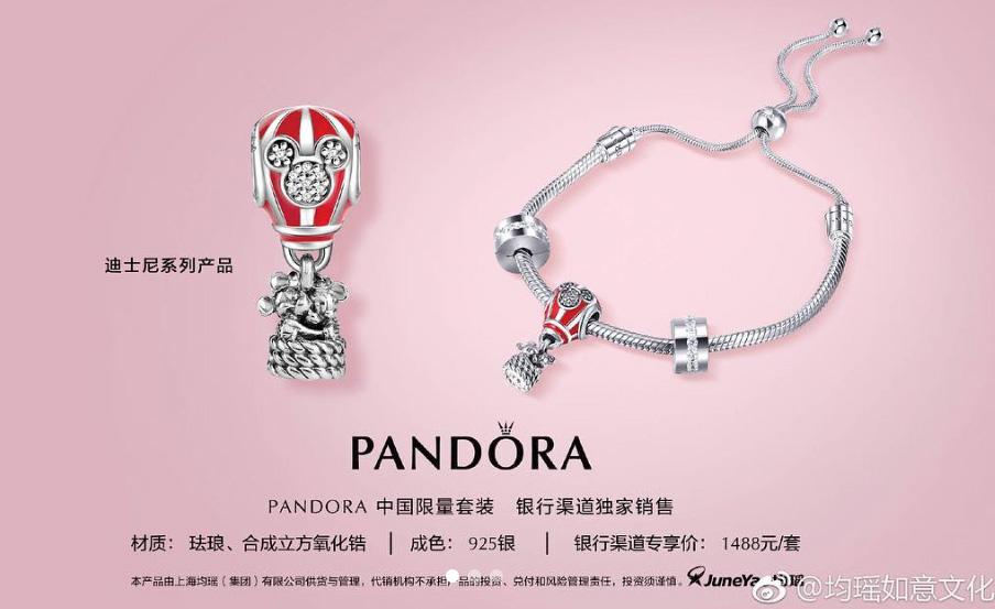Pandora Disney Exclusive Mickey 90th Anniversary Gift Set