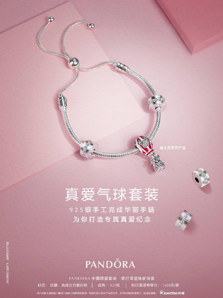 PANDORA CHINA EXCLUSIVE: Limited EditionMickey 90th Anniversary Gift Set
