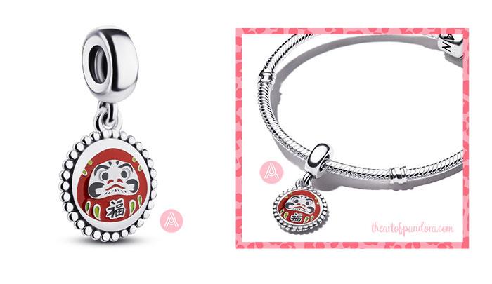 Pandora China Exclusive Dharma Charm (791169C00_E027)